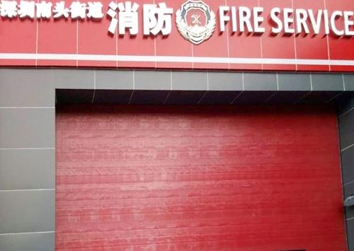 消防专用工业提升门案例